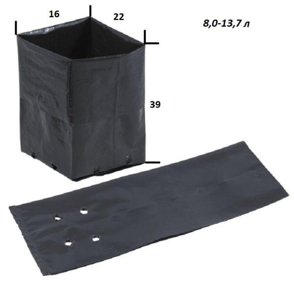 Пакеты для саженцев